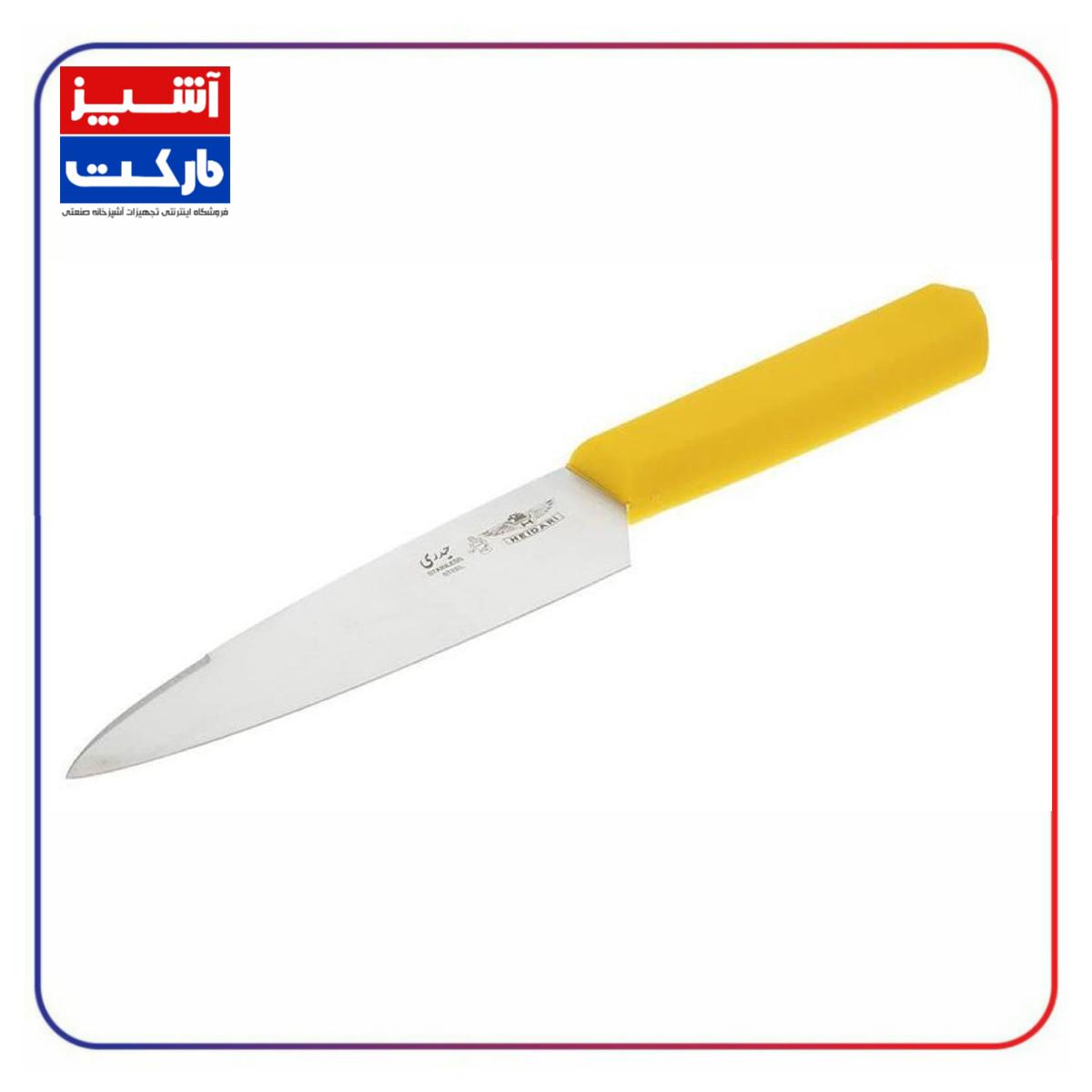 چاقو حیدری راسته ای دسته پلاستیک سایز 1