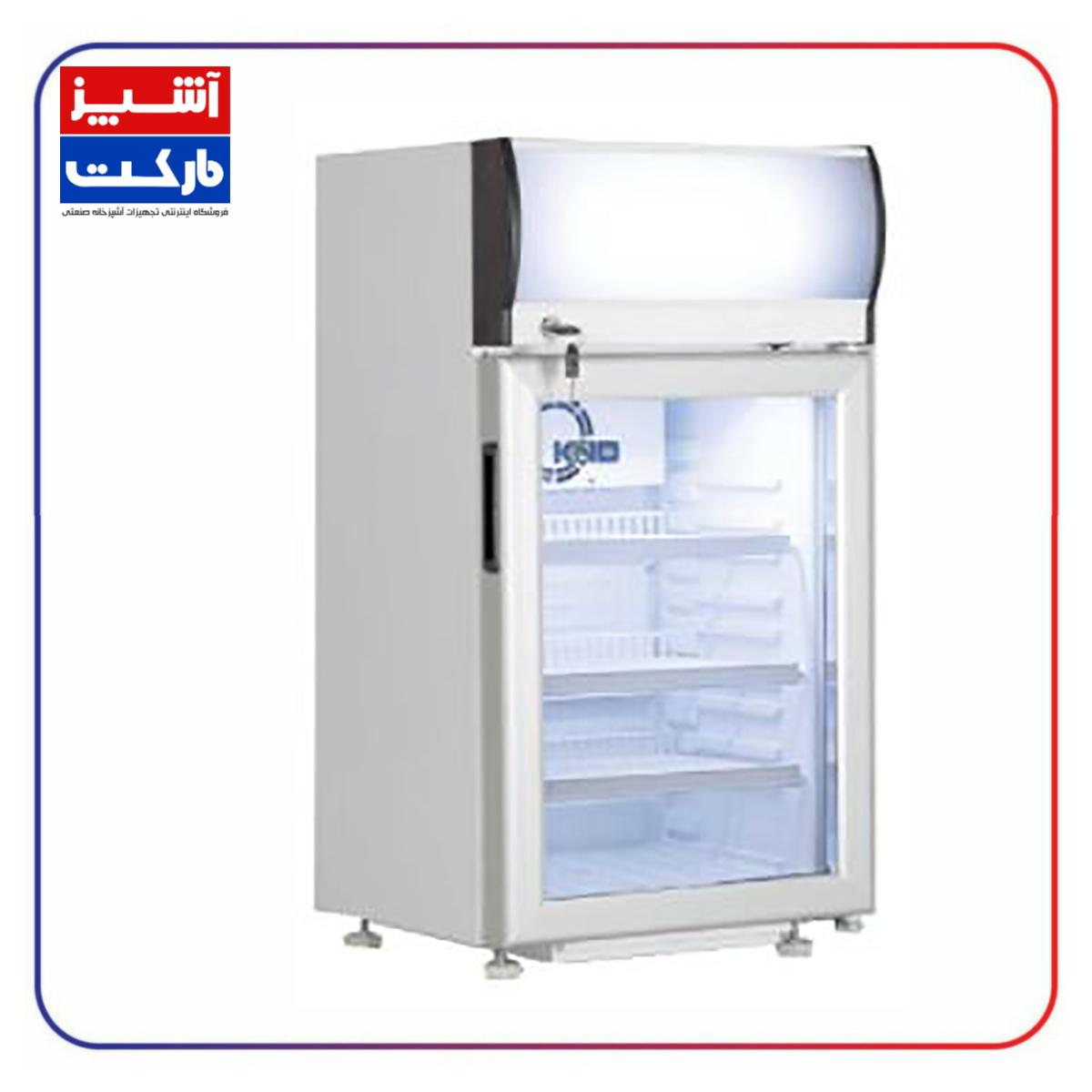 یخچال فروشگاهی کینو مینی KINO KR 400