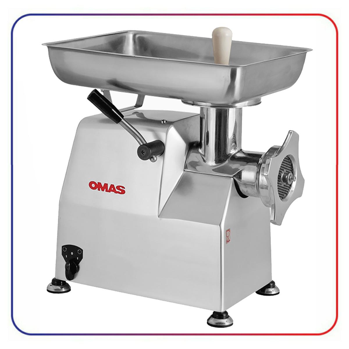 چرخ گوشت اوماس 32 مدل OMAS TS 32E