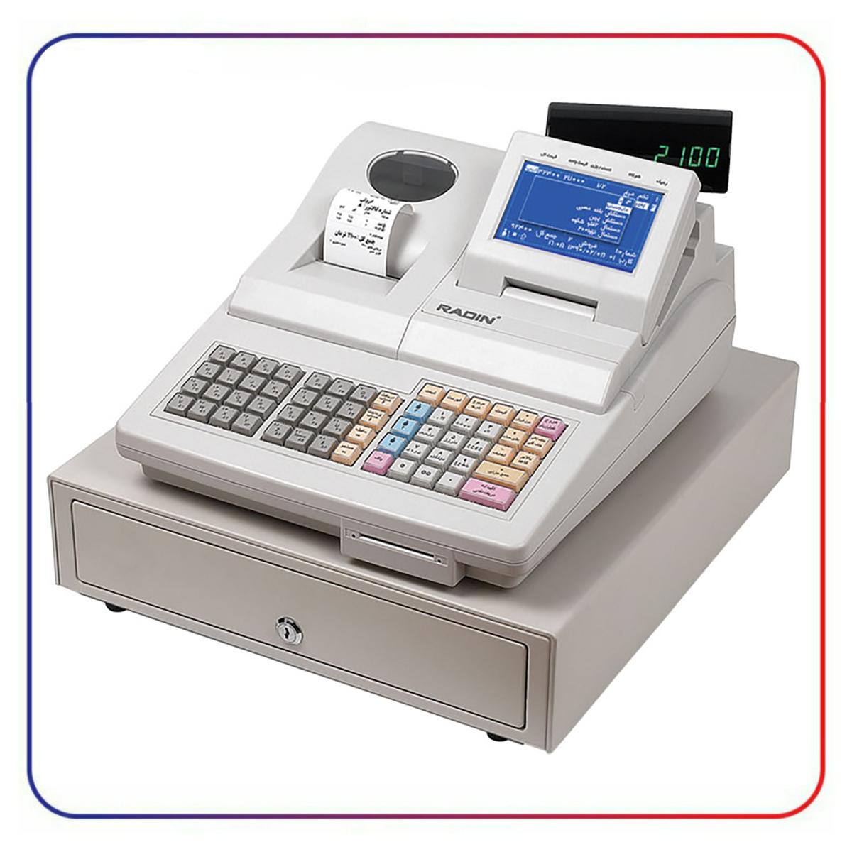 صندوق-فروشگاهی-رادین-RC-7000